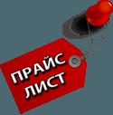 Компьютерщик Владикавказа